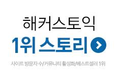 토익커뮤니티 활성화 1위