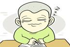 50화 졸음퇴치법