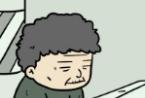 46화 김밥